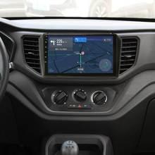 五菱宏baV19式4ma通专用10.2寸汽车车载安卓大屏导航仪一体机