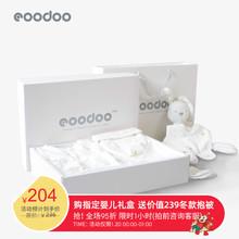 eoobaoo婴儿衣ma儿礼盒套装秋冬初生满月礼物宝宝用品大全送礼