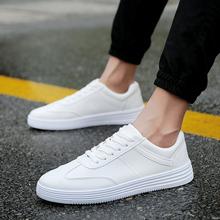 男鞋2ba21春季新ma潮流百搭运动休闲鞋(小)白鞋学生潮鞋