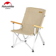 新品 ba折叠椅便携sa收纳钓鱼野营椅子户外桌椅套装NH19JJ004