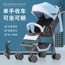 乐无忧ba携式婴儿推fa便简易折叠可坐可躺(小)宝宝宝宝伞车夏季