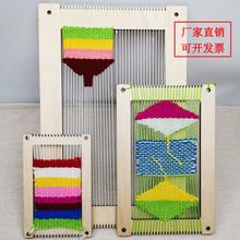 幼儿园ba童手工制作te毛线diy编织包木制益智玩具教具