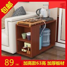 。(小)户ba茶几简约客te懒的活动多功能原木移动式边桌架子水杯