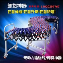 便捷式ba递滚筒输送tr辊筒转弯机卸货神器支持定制易于移动