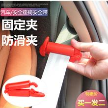 宝宝安ba座椅安全带tr夹子固定器 防滑器固定夹子调节器