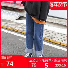 大码女ba直筒牛仔裤tr0年新式秋季200斤胖妹妹mm遮胯显瘦裤子潮