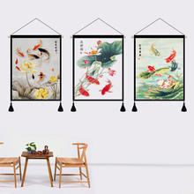 中式富ba鱼布艺挂画ar挂布背景布卧室客厅挂毯壁毯装饰画