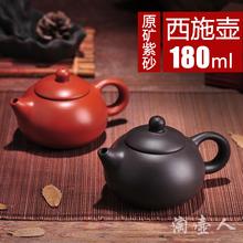 宜兴功ba茶具原矿朱ar壶过滤泡茶器单壶家用紫砂茶壶