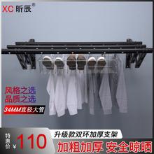 昕辰阳ba推拉晾衣架ar用伸缩晒衣架室外窗外铝合金折叠凉衣杆