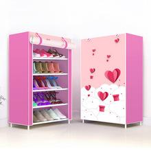 鞋架子ba易门口(小)型ar大学生寝室多层家用单排窄布艺防尘鞋柜