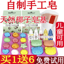 伽优DbaY手工材料ar 自制母乳奶做肥皂基模具制作天然植物