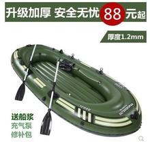 充气船ba皮艇加厚大ar鱼船救援耐磨漂流气垫船橡皮筏传统