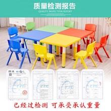 幼儿园桌椅ba童桌子套装ar具桌塑料正方画画游戏桌学习(小)书桌