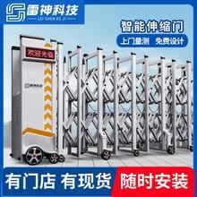 不锈钢bb缩门电动大as工厂电动门自动伸缩推拉门