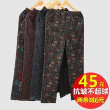中老年的女裤高腰加绒妈妈裤大码老太bb14春秋宽ku裤奶奶装