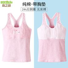 女童背心发育期儿童内衣小背心纯棉