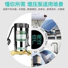 家用自bb水增压泵加tl0V全自动抽水泵大功率智能恒压定频自吸泵