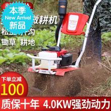 微耕机汽油松土机小型耕地