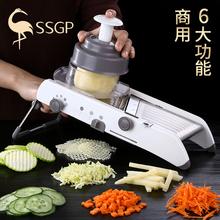 德国SbcGP多功能r8商用神器切片土豆丝家用擦丝切丁刨丝切丝器
