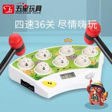 五星打bc鼠王玩具儿r8(小)孩子敲打老鼠幼儿益智计分电动游戏机