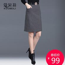 半身裙bc字秋季新式r8裙休闲职业裙包臀裙修身女士港味a型裙子