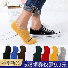 硅胶防bc脱浅口船袜r8隐形袜吸汗低帮短袜纯色浅口棉袜子袜套