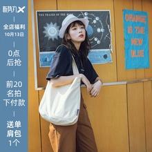 梵花不bc(小)清新学生yn女纯色百搭文艺单肩布袋简约帆布手提袋