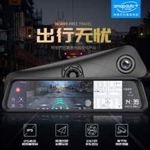 12寸bd车记录仪高gx流媒体后视镜倒车影像AR实景导航停车监控