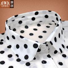 领美女bd衫衣领百搭dg纺春秋冬季假衣领韩款装饰衬衣领