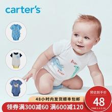 carbder's包nl儿哈衣连体衣男童宝宝衣服外出三角爬服短袖恐龙