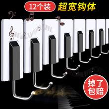 [bdgnl]挂钩强力粘胶厨房壁挂贴墙
