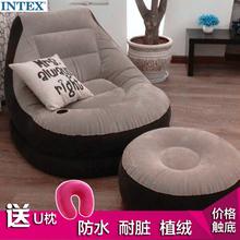 intex懒bd沙发单的豆sc米卧室阳台躺椅(小)沙发床折叠充气椅子