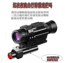 望远镜bd国数码成的nm清夜视仪眼镜单筒红外线透视拍照的体