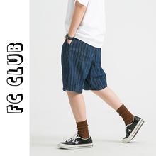 FCCbdUB 日系nm色条纹格子工装短裤女宽松纯棉百搭五分裤男