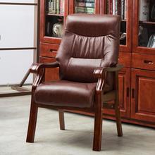 老板椅bd用懒的电脑nm会议椅实木麻将室椅固定四脚椅现代简约