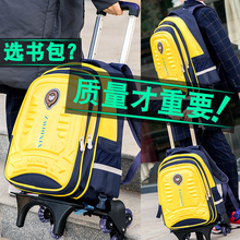 铭琅正bd(小)学生宝宝s2包1-3-5年级男女孩式式三轮6轮6-12周岁
