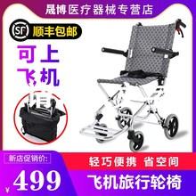 助邦飞be轮椅折叠轻ch旅行超轻(小)型残疾的老年的手推代步车