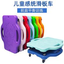 感统滑be车幼儿园平ch戏器材宝宝体智能滑滑车趣味运动会道具