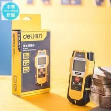 手持式be线探测仪(小)ch暗线金属探测器寻线器电工可视家用