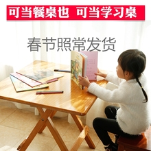 实木地be桌简易折叠ch型餐桌家用宿舍户外多功能野餐桌