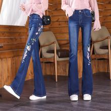 高腰刺绣微喇牛仔裤be6绣花微喇rw020新式韩款显瘦弹力修身长