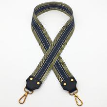 宽肩带彩条百搭包带子斜挎加宽彩色be13带配件rw包撞色包带