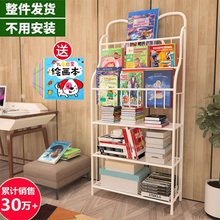 (小)型多be宝宝书架绘si易铁艺幼儿图书落地经济型展示架