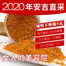 茶花花粉  纯正新鲜be7性活性的tr然食用蜂花粉500g/一斤