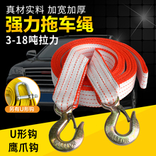 汽车拖车绳5米5吨双be7加厚越野tr带拉紧器拉车钢丝绳牵引绳