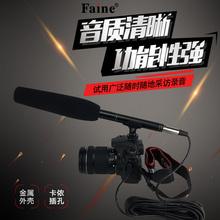 记者采be麦克风手机tr容话筒拍摄视频录像新闻记者录音话筒