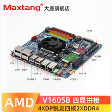 Maxtang大唐FP10be10控主板trV1605B四个DP显示双网口PCI