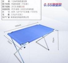 [beatr]布面摆地摊桌子折叠小桌子