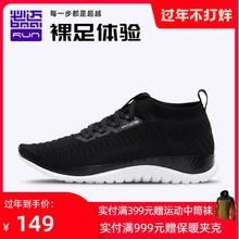 必迈Pbece 3.tr鞋男轻便透气休闲鞋(小)白鞋女情侣学生鞋跑步鞋