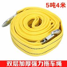 汽车拖车绳5米5吨双层加厚越野拖be13捆绑带tr绳牵引绳应急